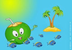 hdc o coco e o mar